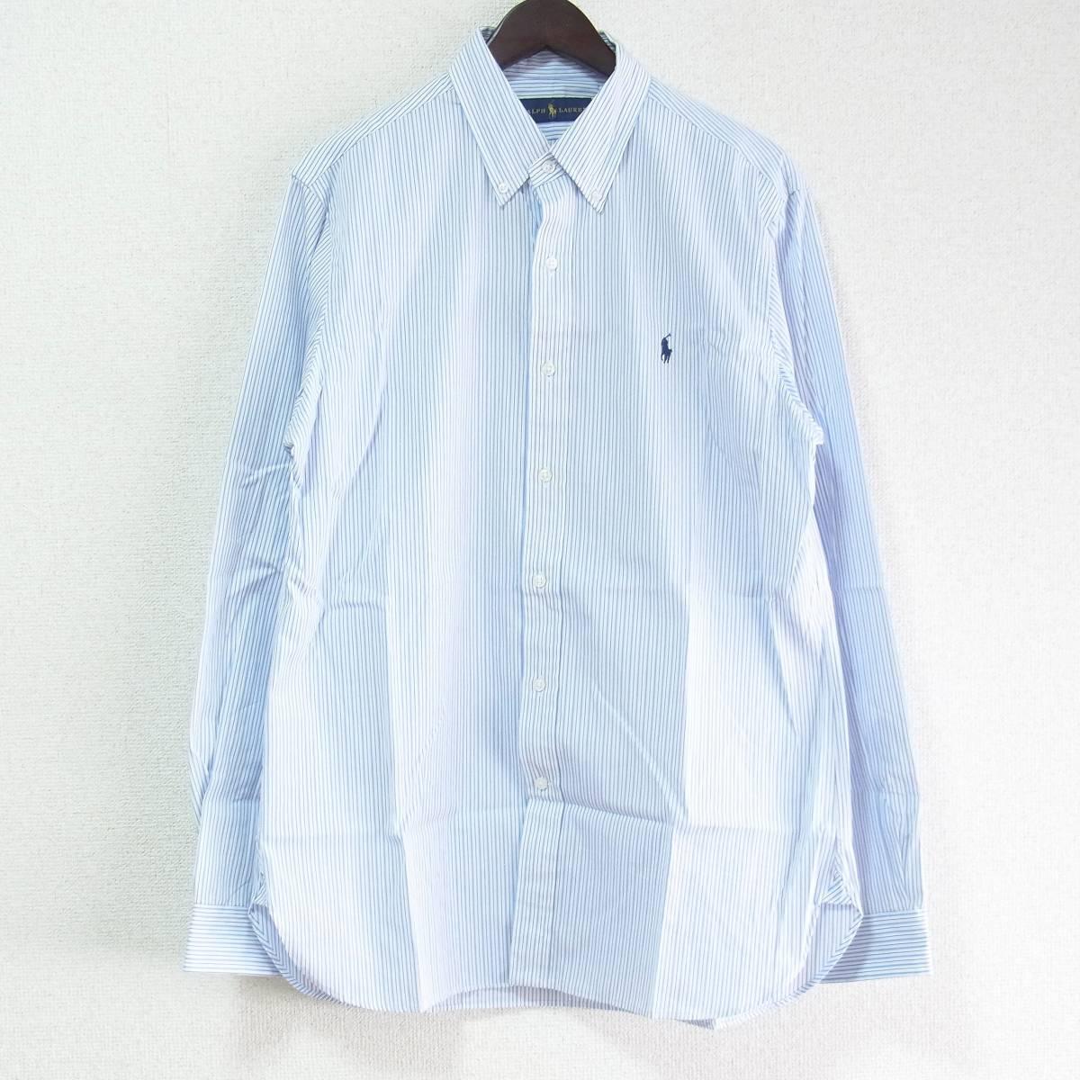 RALPH LAUREN ラルフローレン 長袖 ストライプ ボタンダウンシャツ 15-1/2(39) ライトブルー/ネイビー