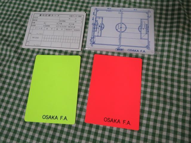 大阪府サッカー協会 審判用グッズ/レッドカード他_画像1