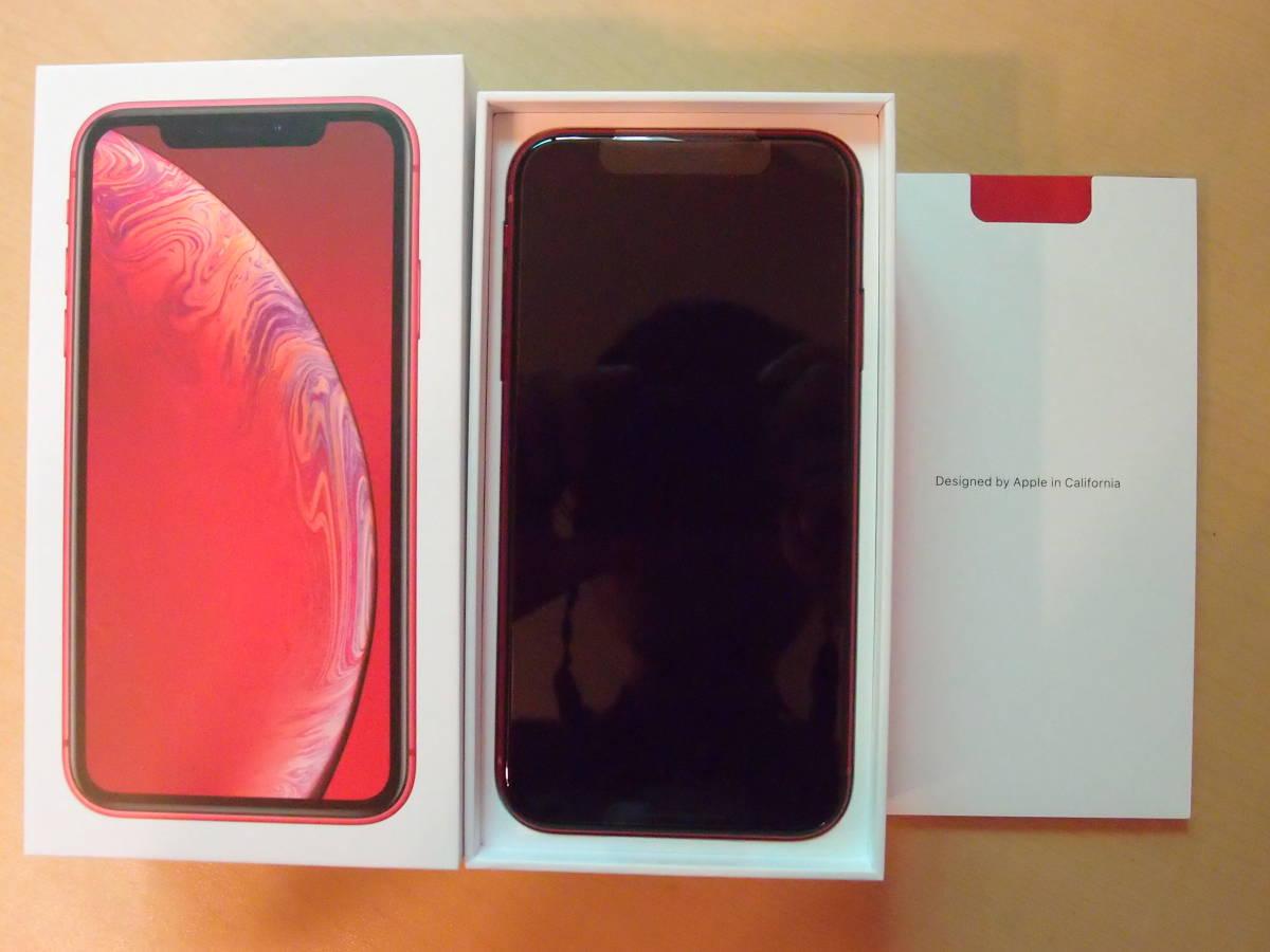 ★ 新品未使用 au iPhone XR 64GB レッド 判定○ SIMフリー SIMロック解除済み ★