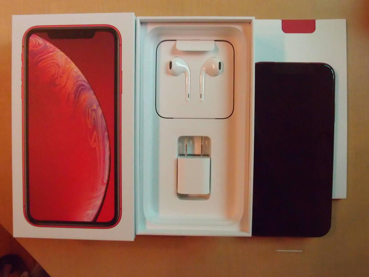 ★ 新品未使用 au iPhone XR 64GB レッド 判定○ SIMフリー SIMロック解除済み ★_画像2