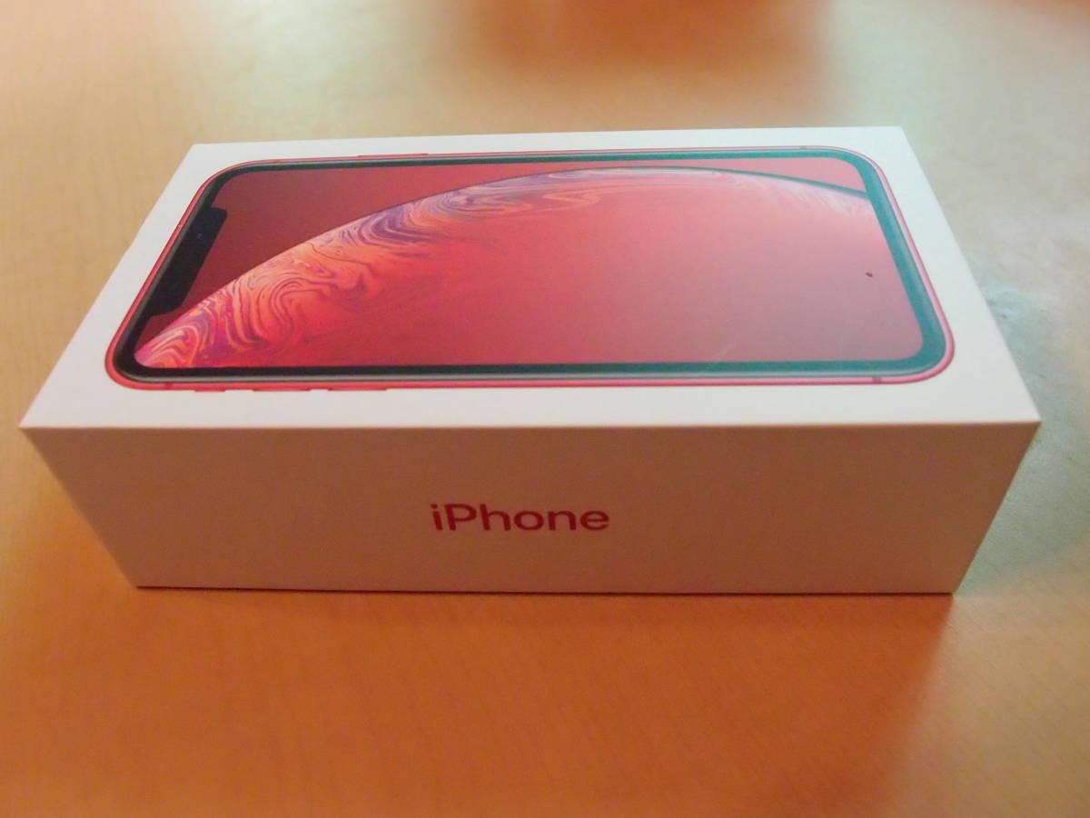 ★ 新品未使用 au iPhone XR 64GB レッド 判定○ SIMフリー SIMロック解除済み ★_画像4