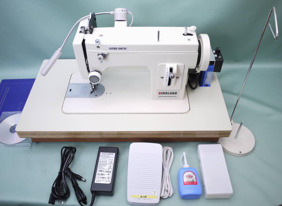 レザークラフターLC-PS ポータブル工業用ミシン 革/厚物縫い 直線モデル 超スロー縫い可能 _画像1