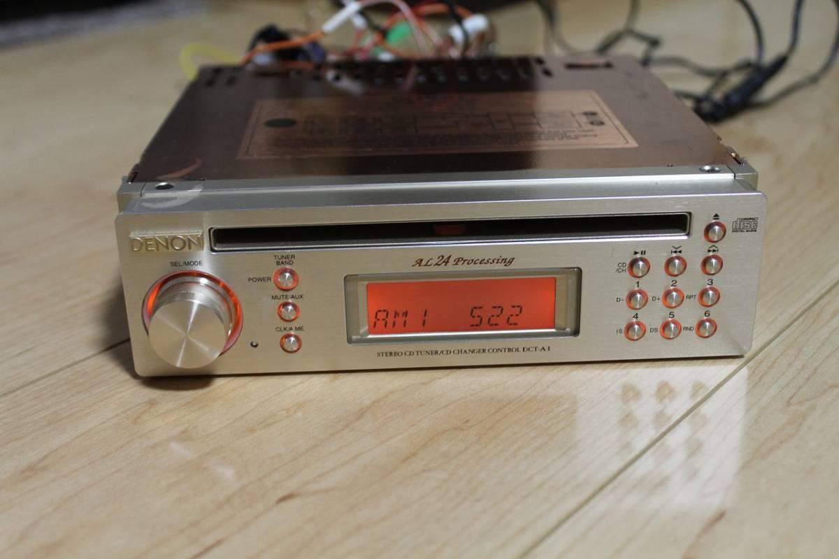【送料無料】 DENON デノン DCT-A1 CDプレイヤー アンプレス ※元箱あり