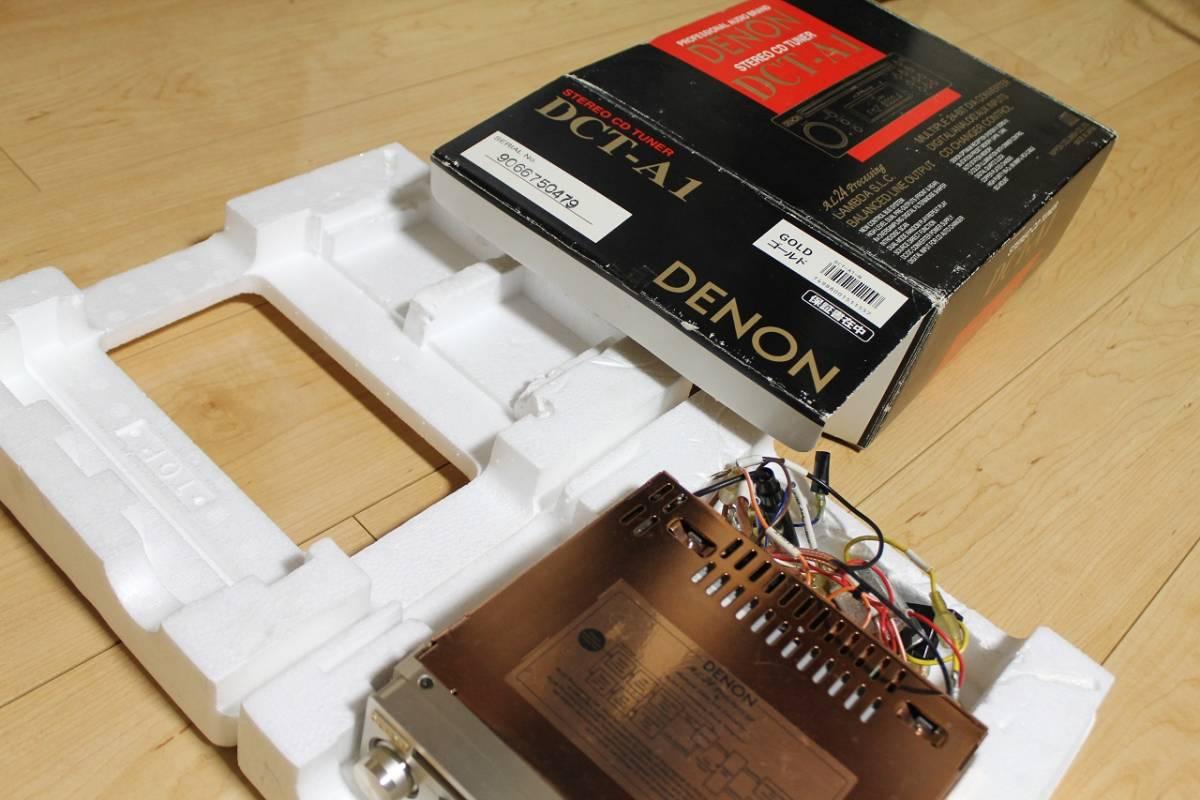 【送料無料】 DENON デノン DCT-A1 CDプレイヤー アンプレス ※元箱あり_画像7