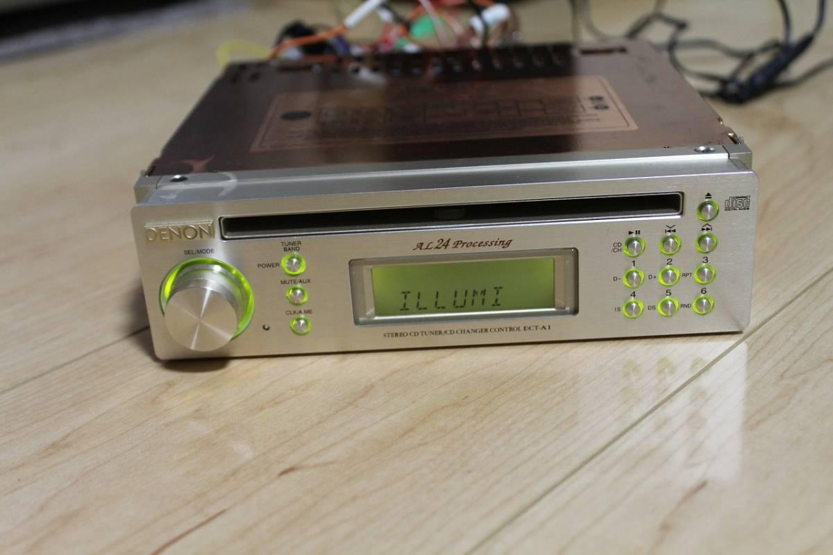 【送料無料】 DENON デノン DCT-A1 CDプレイヤー アンプレス ※元箱あり_画像2