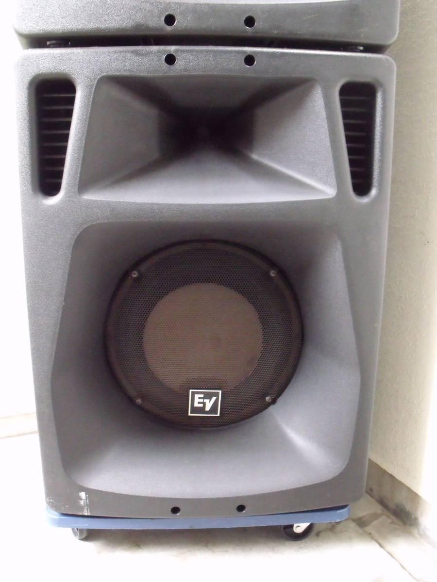EV SX500+ 400W 8Ω 2個セット_画像3