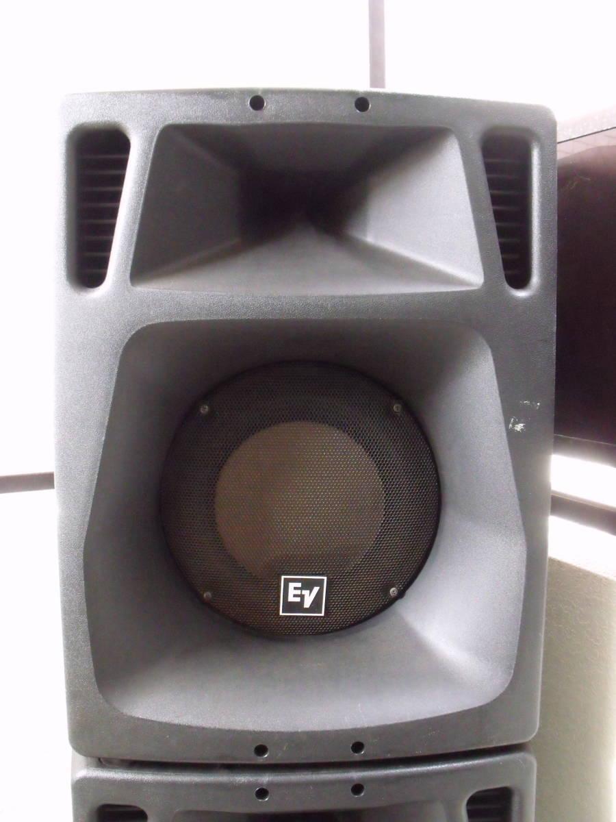 EV SX500+ 400W 8Ω 2個セット_画像2