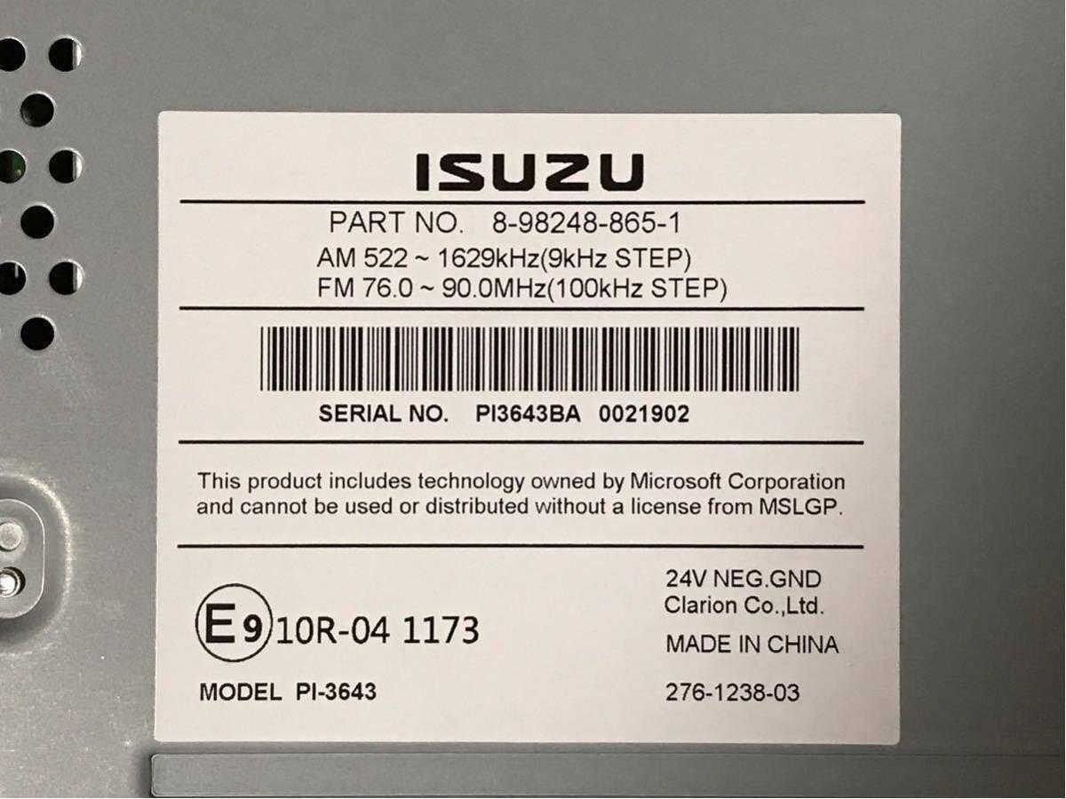 新車外し ギガ 24v トラック いすゞ 純正 AM/FM CD AUX USB PI-3643 日野三菱ふそうUD共通 送料無料②_画像4