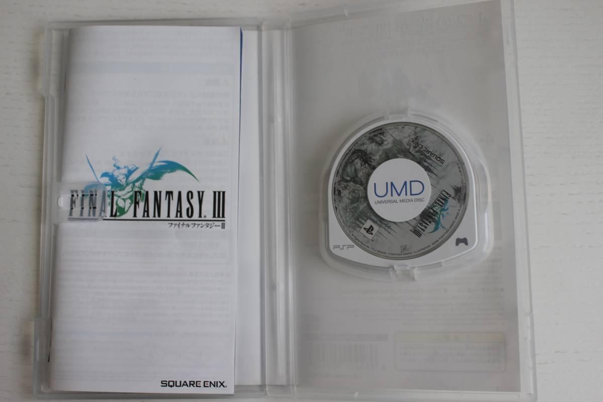 【PSP】ファイナルファンタジーⅢ 中古品 箱・説明書有り_画像3