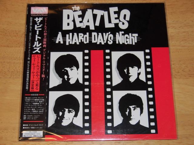 ◆◇ザ・ビートルズ(THE BEATLES)【ビートルズがやってくるヤア!ヤア!ヤア![決定版]A HARD DAY'S NIGHT】未開封新品日本盤LD◇◆_画像1