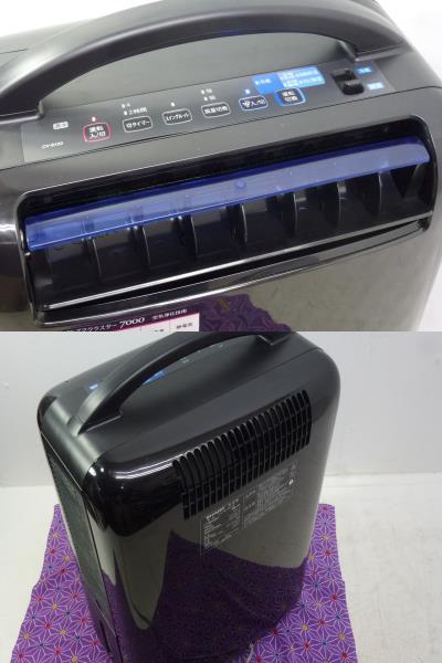 美品●SHARP/シャープ CV-B100 ブラック 冷風 脱臭 乾燥除湿機 プラズマクラスター7000搭載 コンビニクーラー_画像2