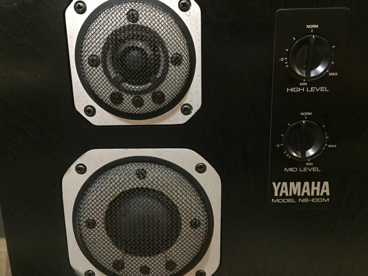 YAMAHA NS-100M ヤマハ スピーカー ペア 実働品/引取歓迎 八王子市_画像5