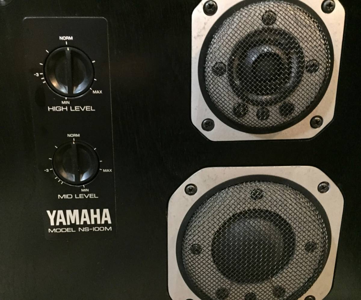 YAMAHA NS-100M ヤマハ スピーカー ペア 実働品/引取歓迎 八王子市_画像7