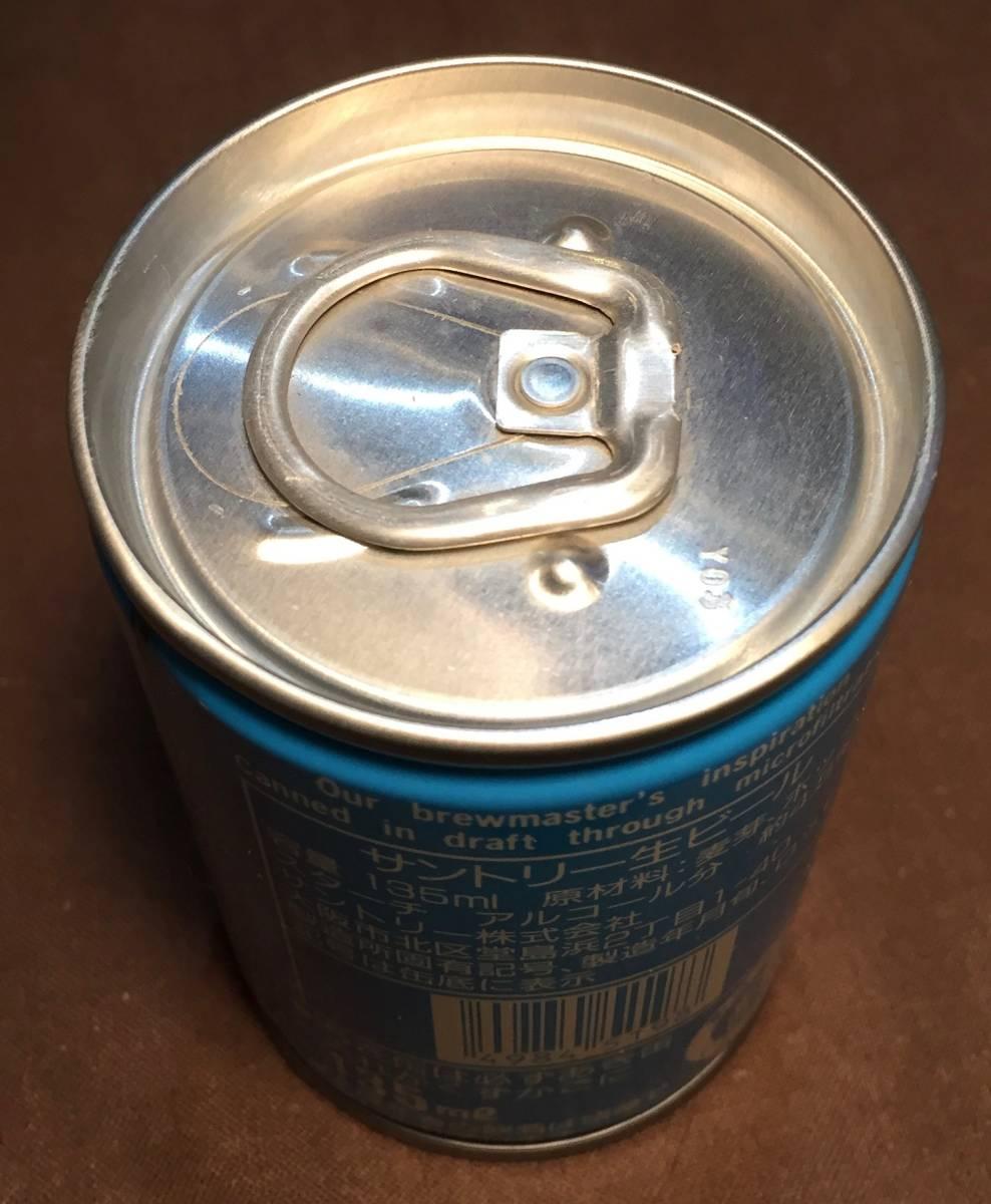 レトロ 未開封 SUNTORY サントリー ペンギン缶 ビール 135ml缶 #2_画像3