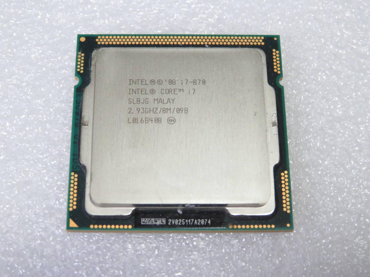 【動作品】 Intel Core i7 870 ★ 2.93GHz/LGA1156/SLBJG