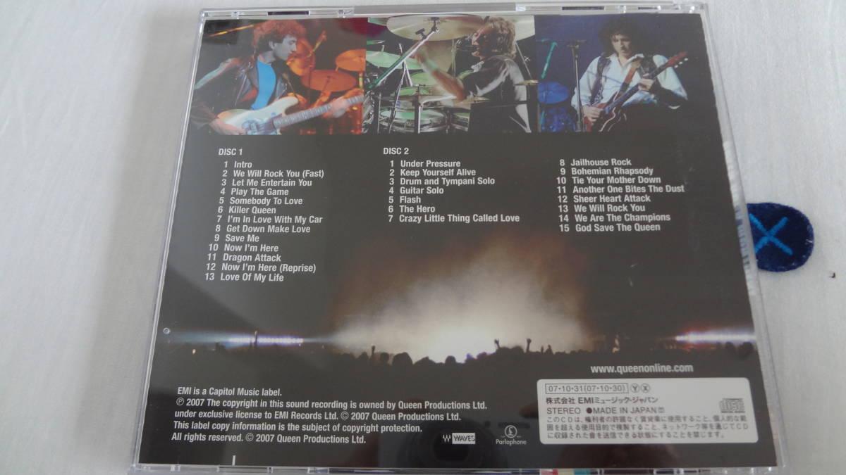 送料無料 国内盤  QUEEN/1981 ROCK MONTREAL クィーン/伝説の証 ライヴ盤 2枚組。リマスター_画像4