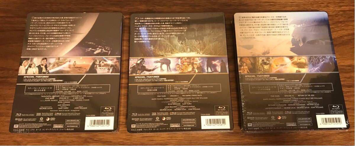 ★【スター・ウォーズ エピソードⅠ~Ⅵ:スチールブック仕様(完全数量限定)】未開封・セル専用ブルーレイ(Blu-ray)ディスク6点_画像5