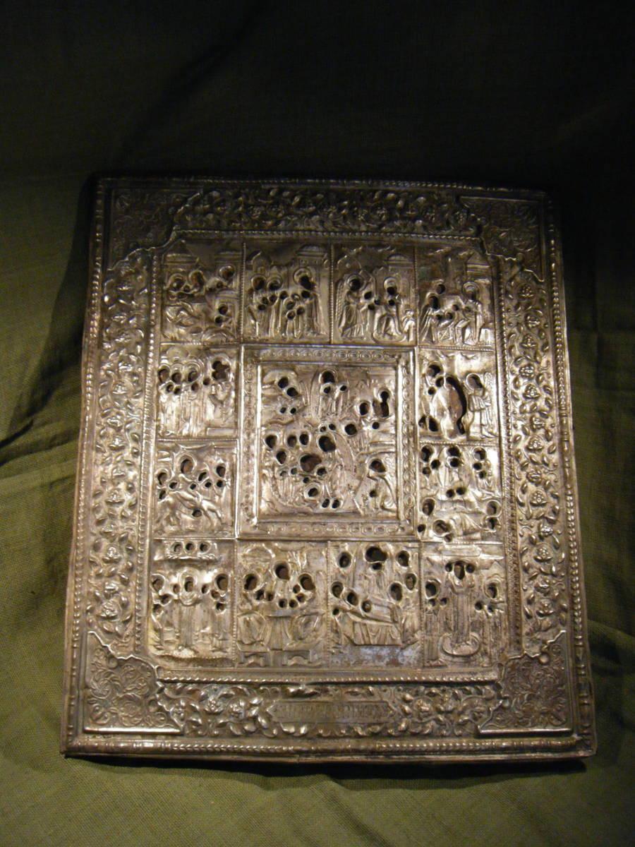 イコン 聖画 ギリシャ正教 ロシア正教 18世紀 板画 油彩 リザ キリスト教 聖書 聖像 ※仏像 香 香炉 茶碗 根付 和装 絵画&油彩&宗教画