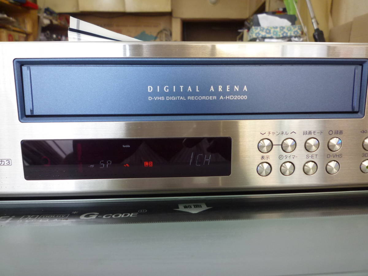 TOSHIBA 東芝 A-HD2000 D-VHSビデオデッキ ジャンク品_画像3