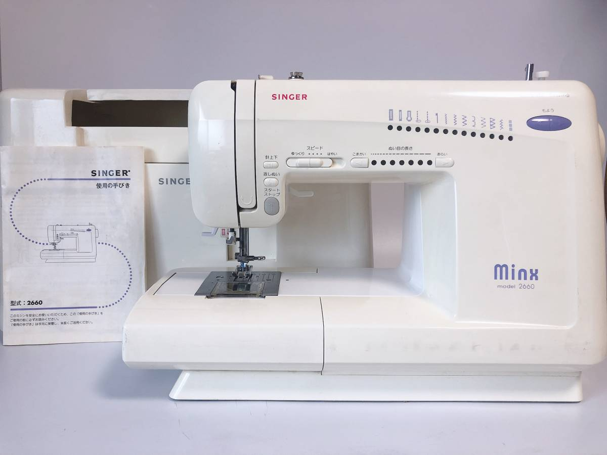 AT2707【動作確認済】 SINGER シンガー コンピューターミシン minx 2660_画像1