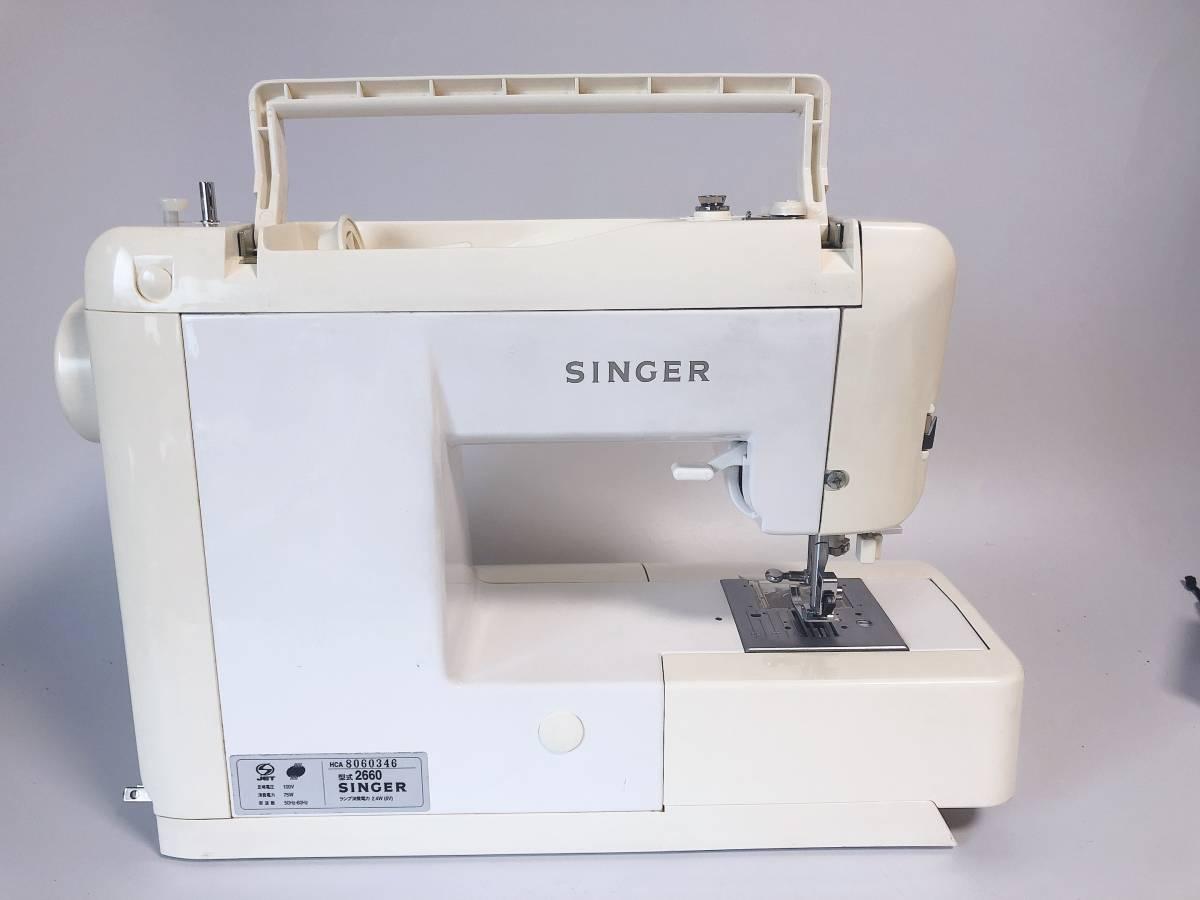 AT2707【動作確認済】 SINGER シンガー コンピューターミシン minx 2660_画像6