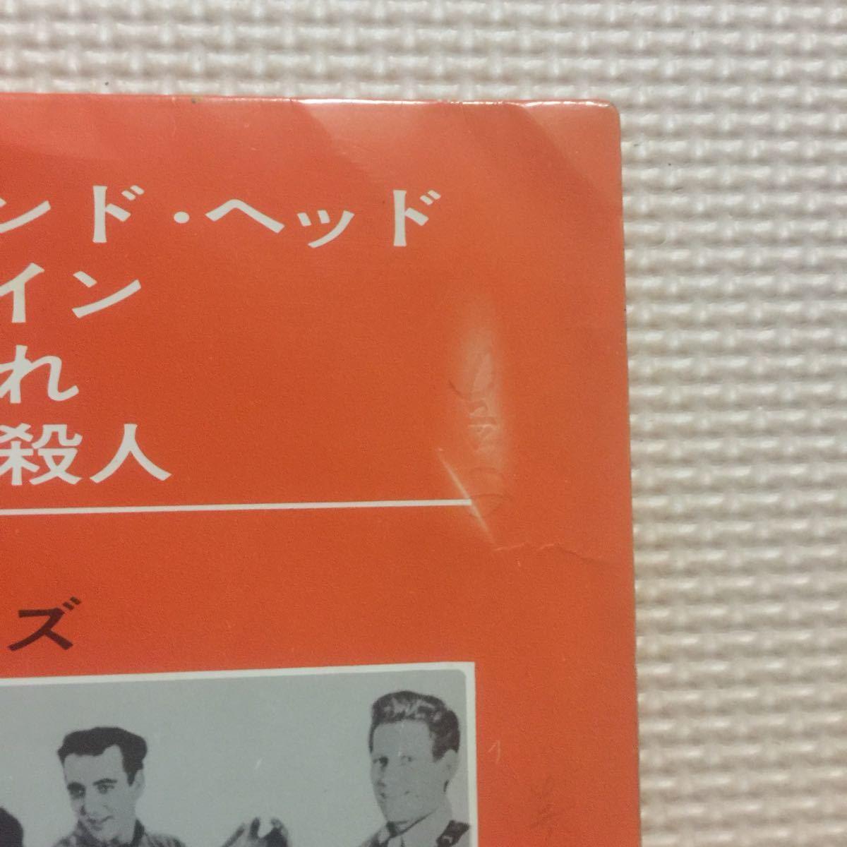 ザ ・ベンチャーズ ダイアモンド・ヘッド 4曲入りEP 国内盤7インチレコード【赤盤】