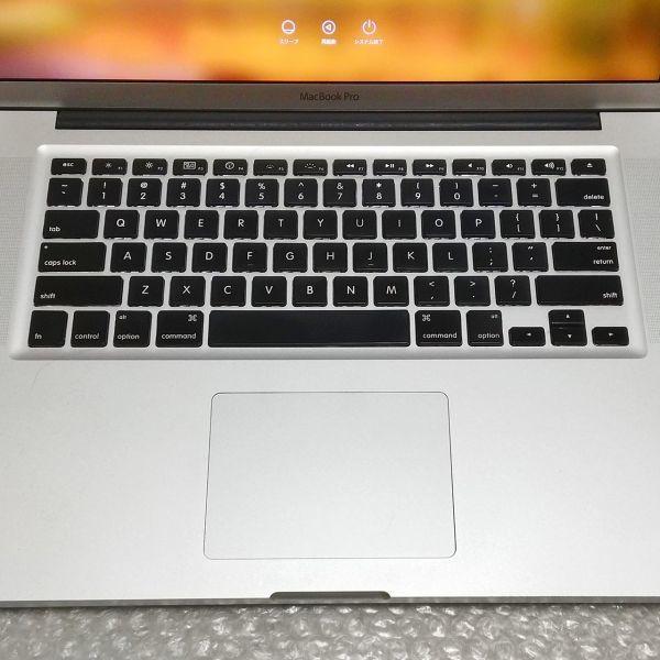 美品★ MacBook Pro 15 CTO Core i7-4コア 新品SSD:250GB メモリ:8GB 高解像度液晶 新品バッテリー Office 2016_画像8