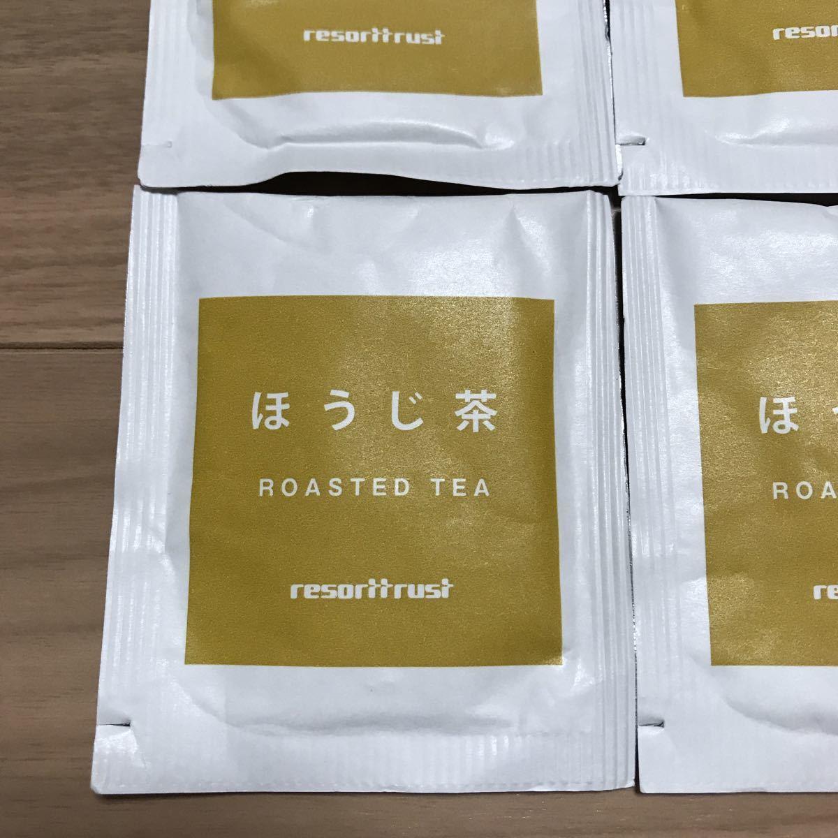 お茶 ティーバッグ ほうじ茶 10個 賞味期限2020.1.3_画像2