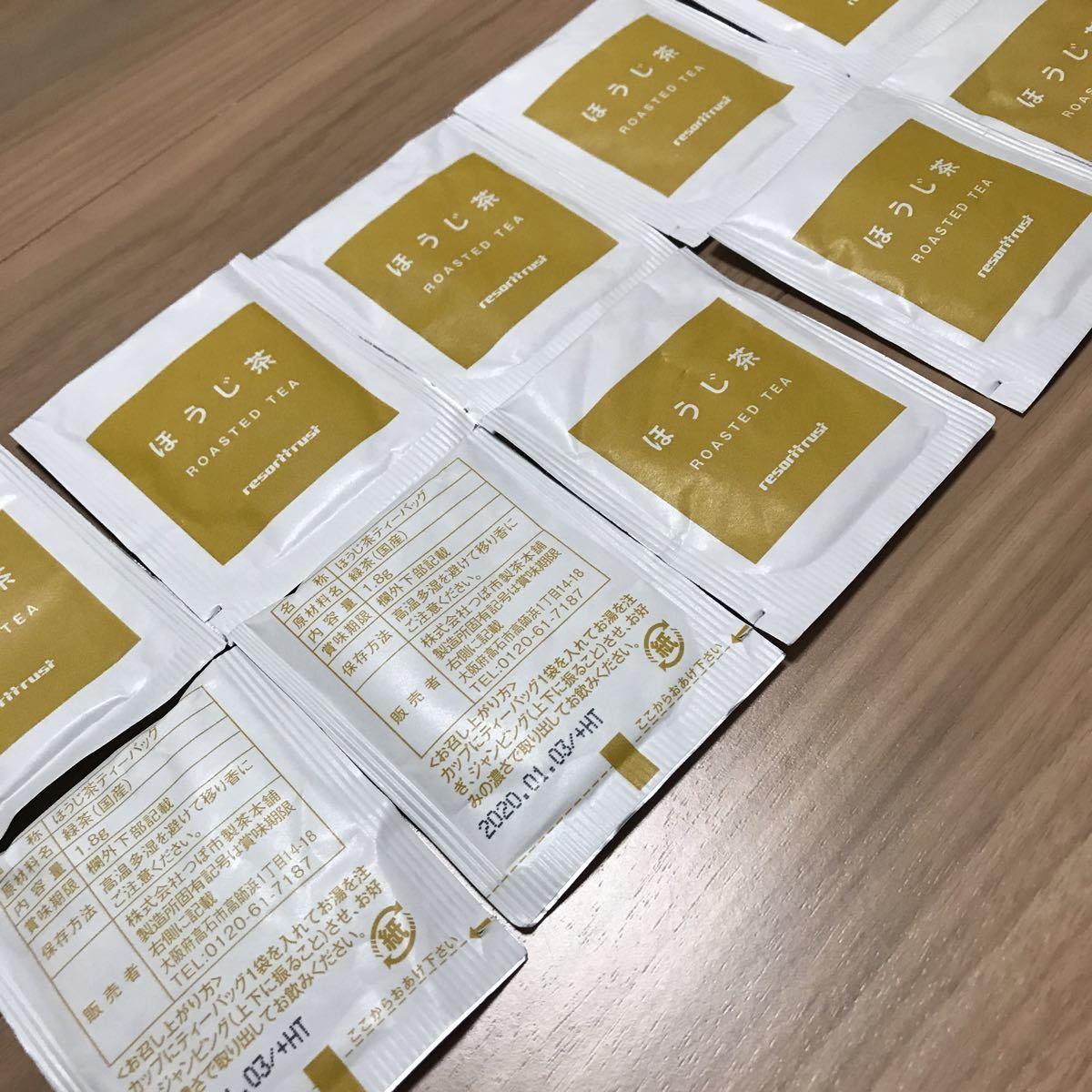 お茶 ティーバッグ ほうじ茶 10個 賞味期限2020.1.3_画像5