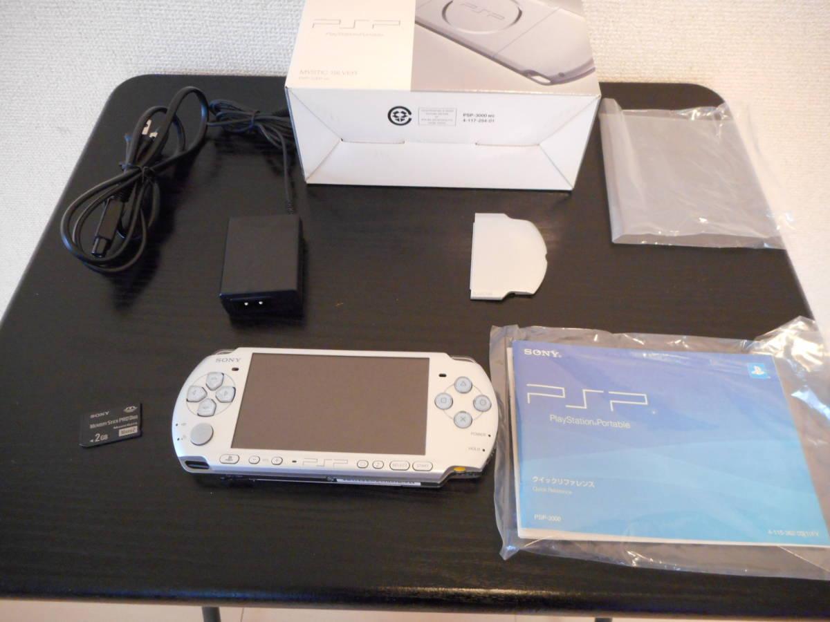 ★【送料無料】PSP-3000本体 箱 取扱説明書 メモリーカード ソフト2本 中古美品 即プレイ可能