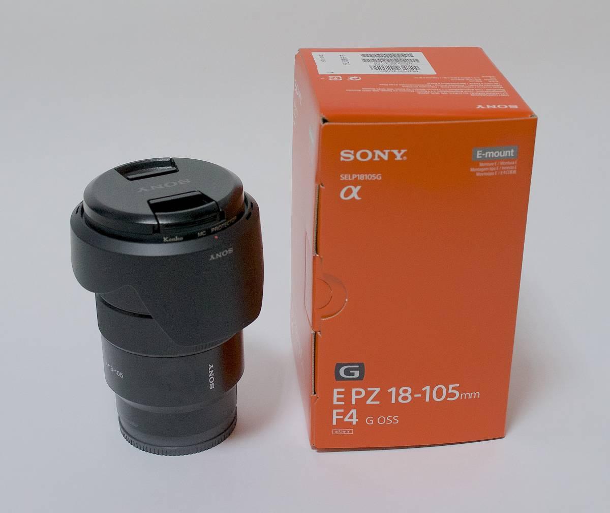 E PZ 18-105mm F4 G OSS SELP18105G