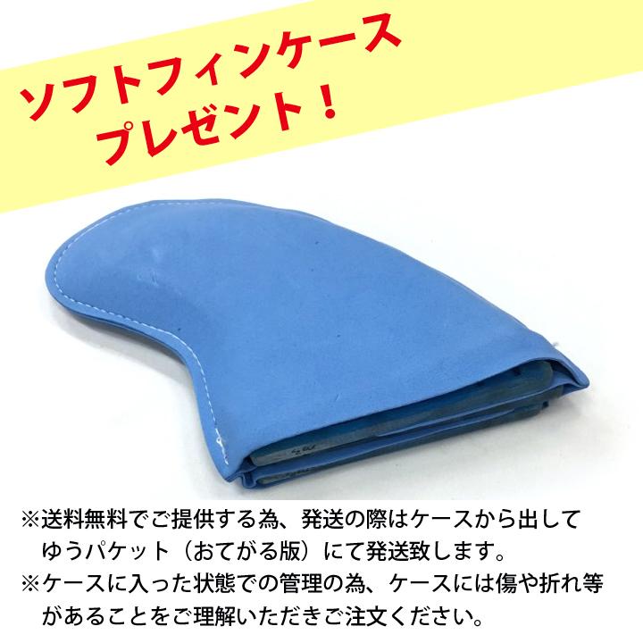 【送料無料】 サーフィン フィン フューチャーフィン Future ブルー FU-1_画像4