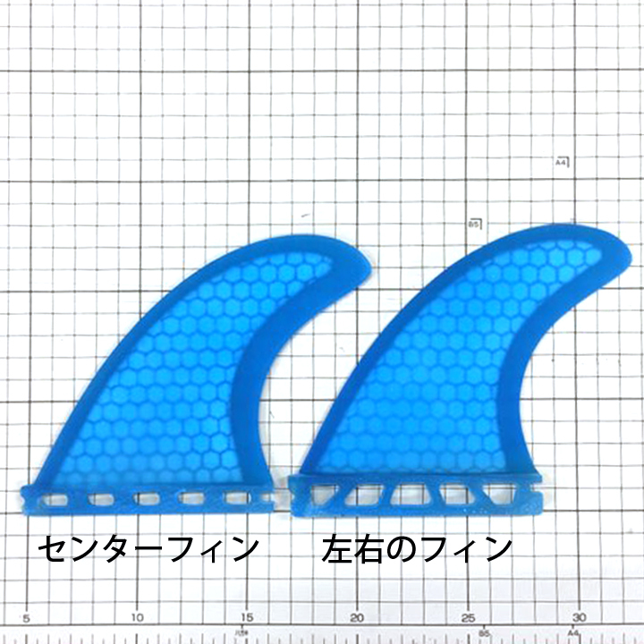 【送料無料】 サーフィン フィン フューチャーフィン Future ブルー FU-1_画像5