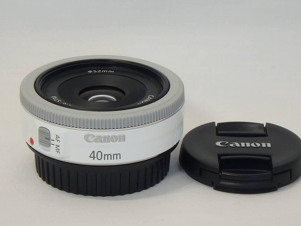 ☆ 白 Canon EF 40mm F2.8 STM White ホワイト キレイ すべてのEOSで使える「フルサイズ用レンズ」 限定バージョン Kiss M X7 X9 X10 白 ☆