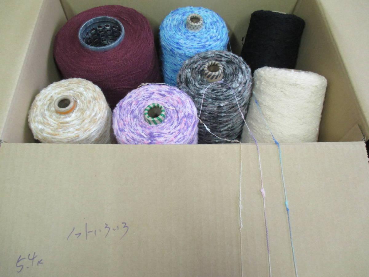 J1659 糸 ◆ ノットいろいろ ◆ 編み物などに