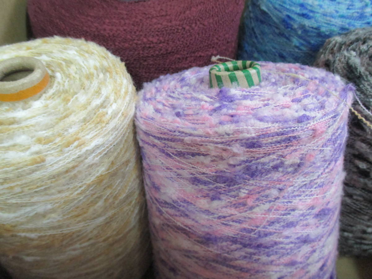 J1659 糸 ◆ ノットいろいろ ◆ 編み物などに_画像2