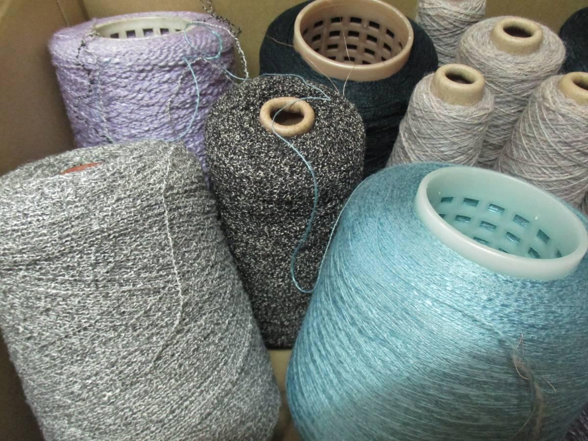 J1660 糸 ◆ 糸いろいろ ◆ 編み物などに_画像2