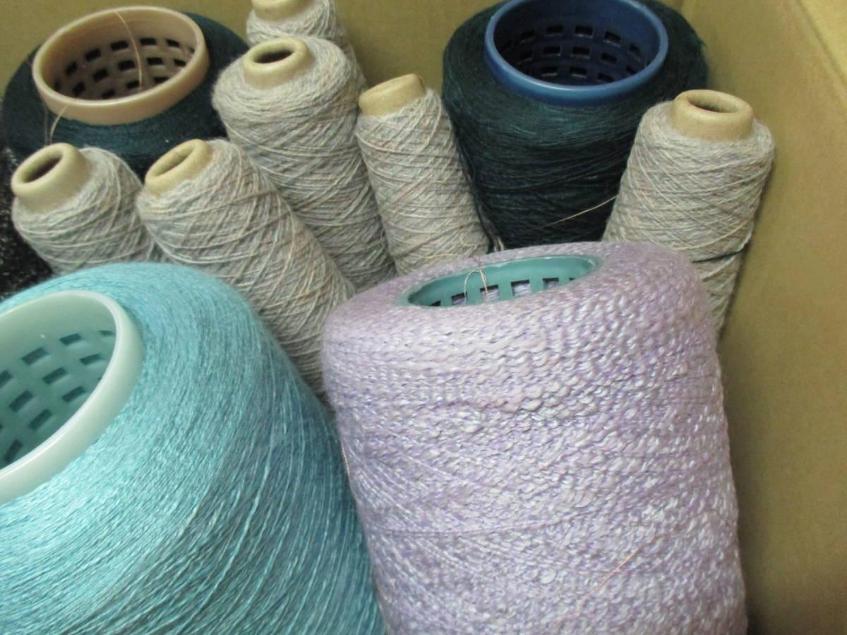 J1660 糸 ◆ 糸いろいろ ◆ 編み物などに_画像3
