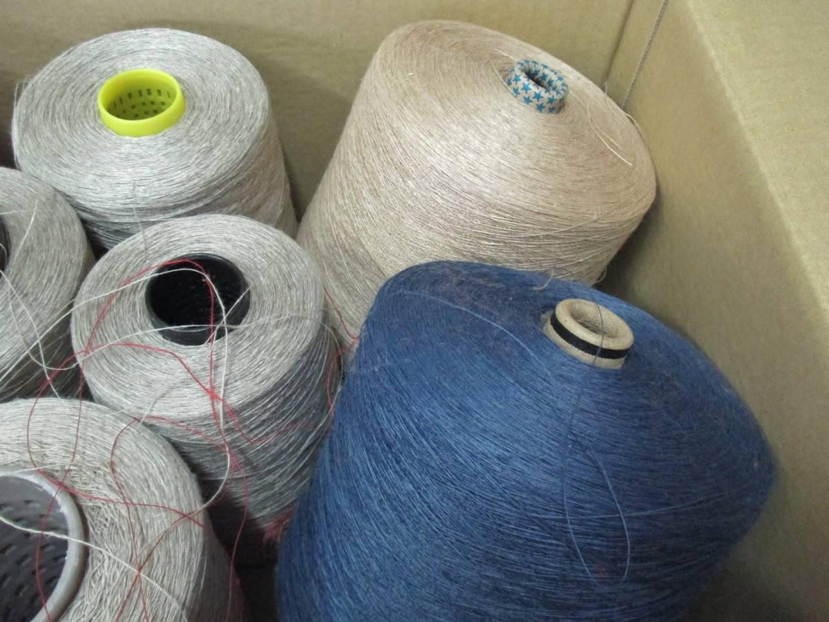 J1663 糸 ◆ リネンいろいろ リネン100% ◆ 麻 編み物などに_画像3