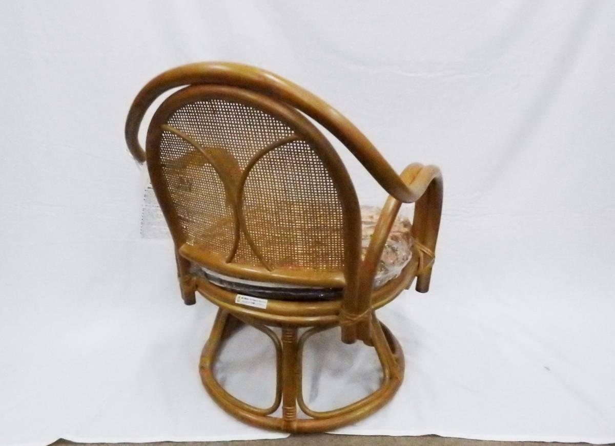 【現品処分特価】ラタンチェアー 肘付籐座椅子 回転チェアー 座面高30cm_画像3