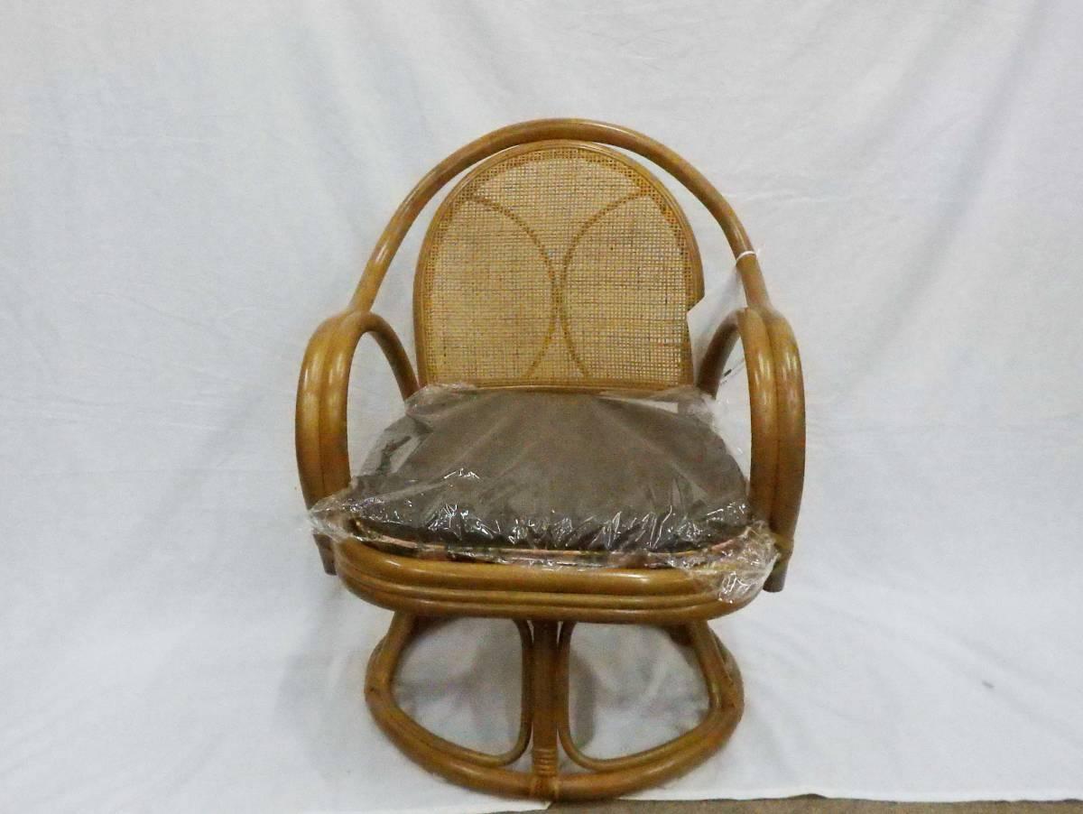 【現品処分特価】ラタンチェアー 肘付籐座椅子 回転チェアー 座面高30cm_画像7