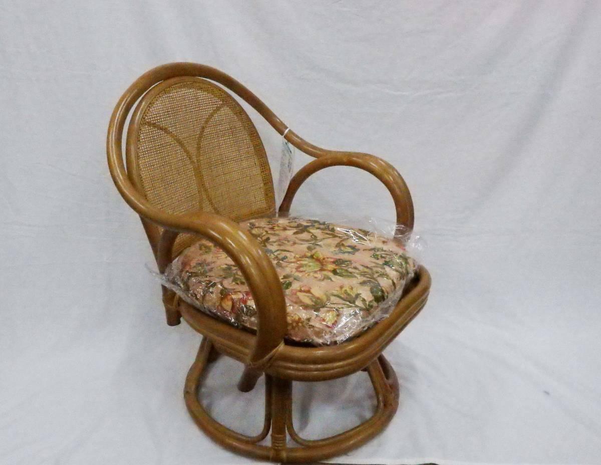 【現品処分特価】ラタンチェアー 肘付籐座椅子 回転チェアー 座面高30cm_画像2