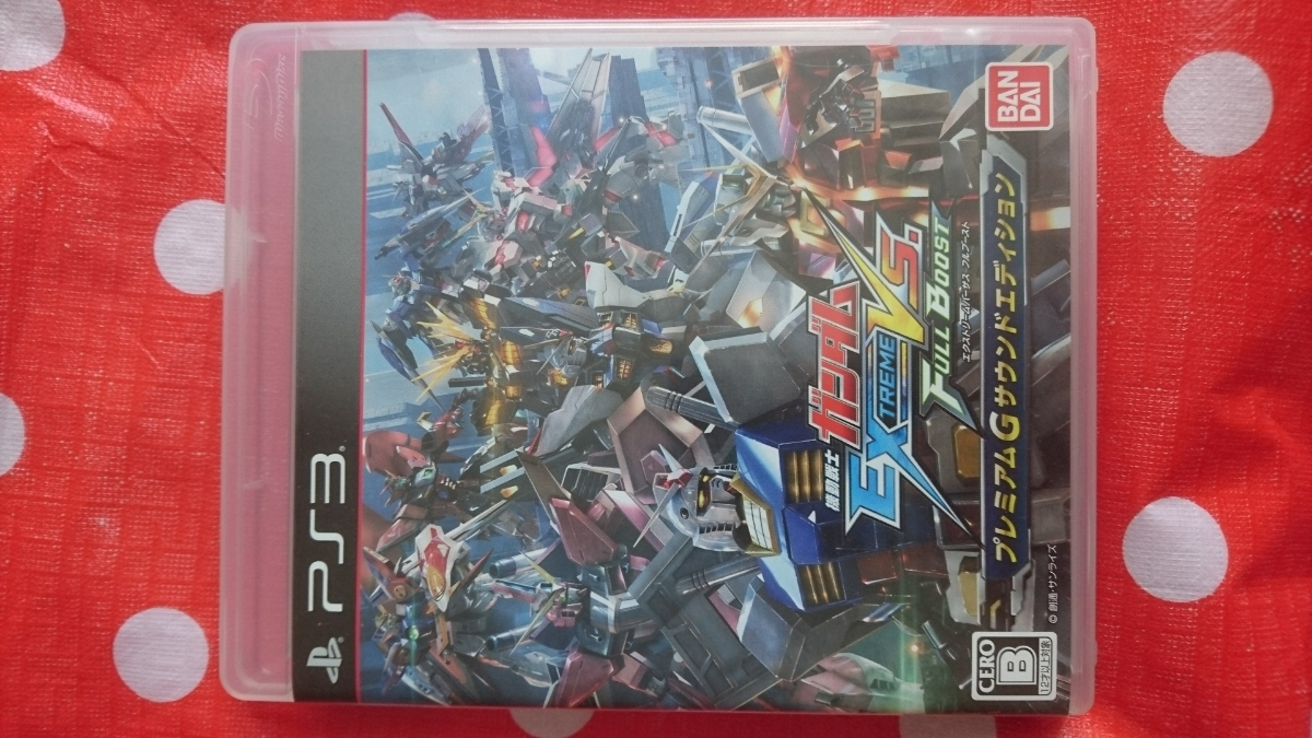 PS3ソフト 機動戦士ガンダム エクストリームVSフルブースト プレミアムGサウンドエディション