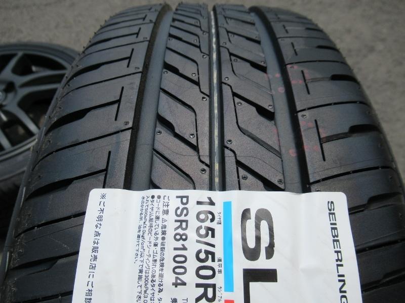 新品タイヤ☆165/50-15 165/50R15 セイバーリング SL201 weds ウェッズ マットガンメタ 6J+43 100 4H カスタムKカーに☆_画像10