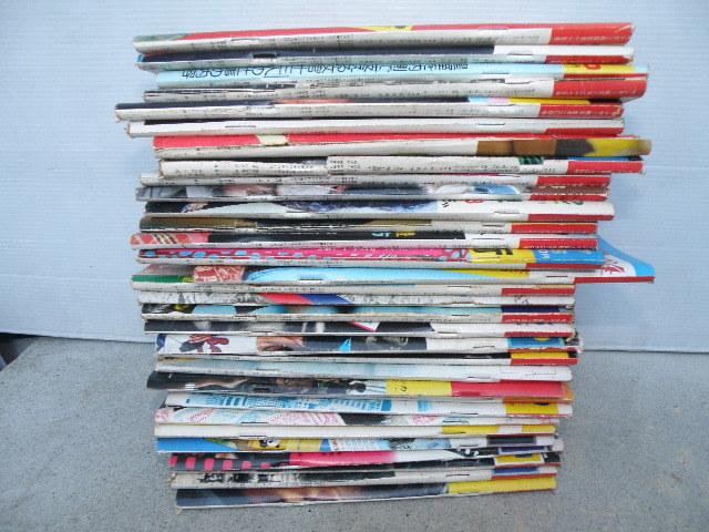 31 サンデー毎日 32冊 まとめて / 昭和レトロ 芸能 事件 ニュース 歴史 雑誌 古い 昔 _画像6