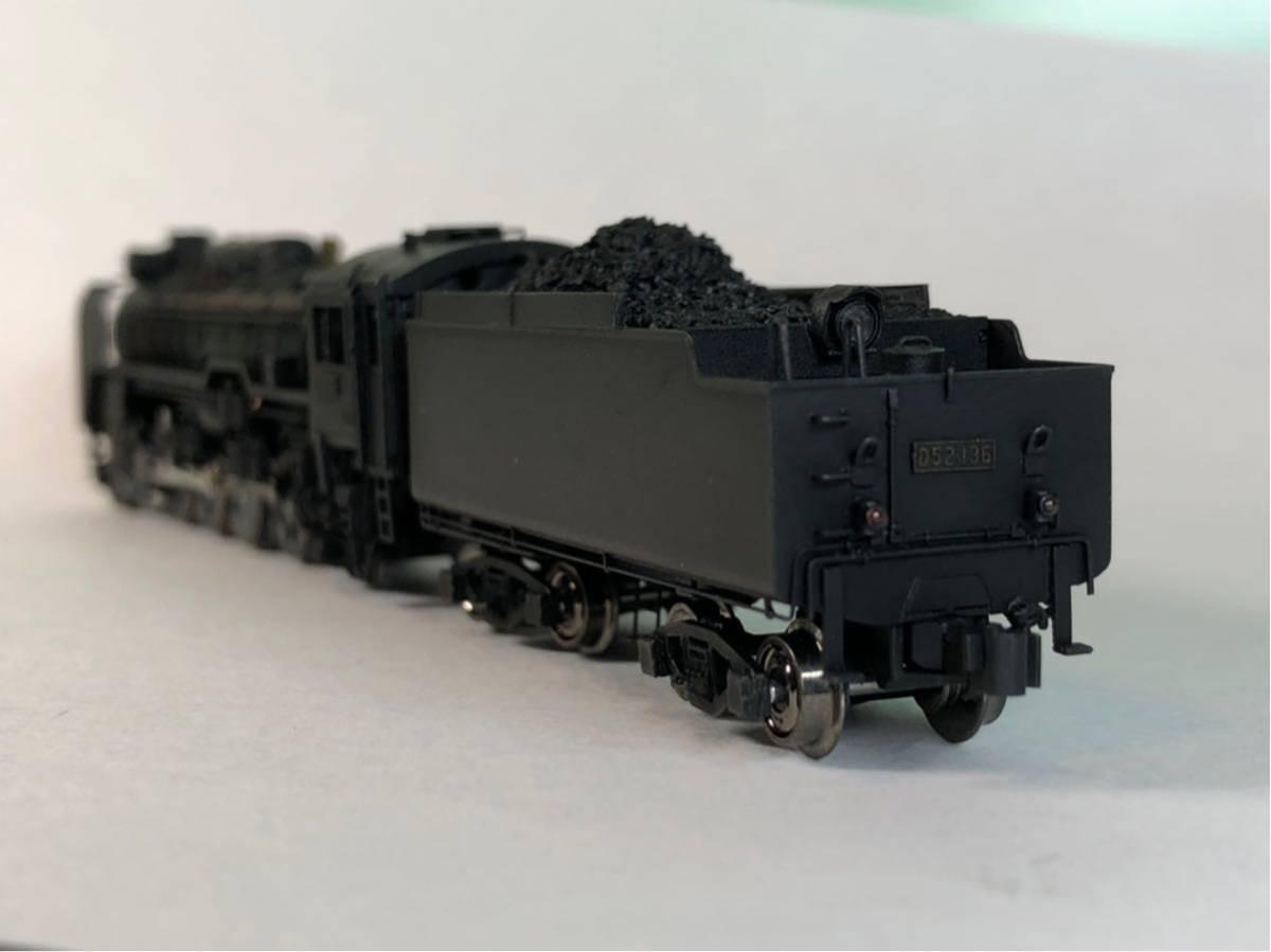 D52北海道 プロ製作品_画像10
