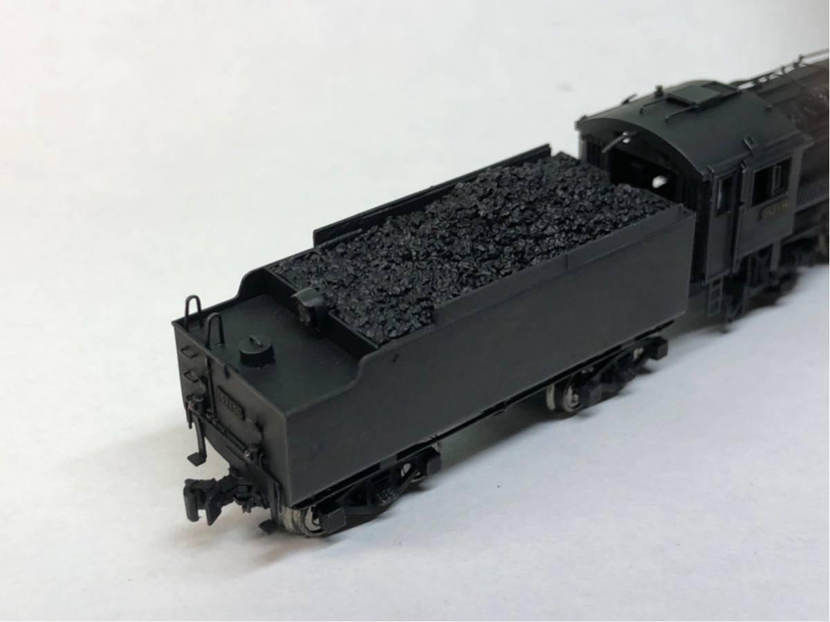 D52北海道 プロ製作品_画像8