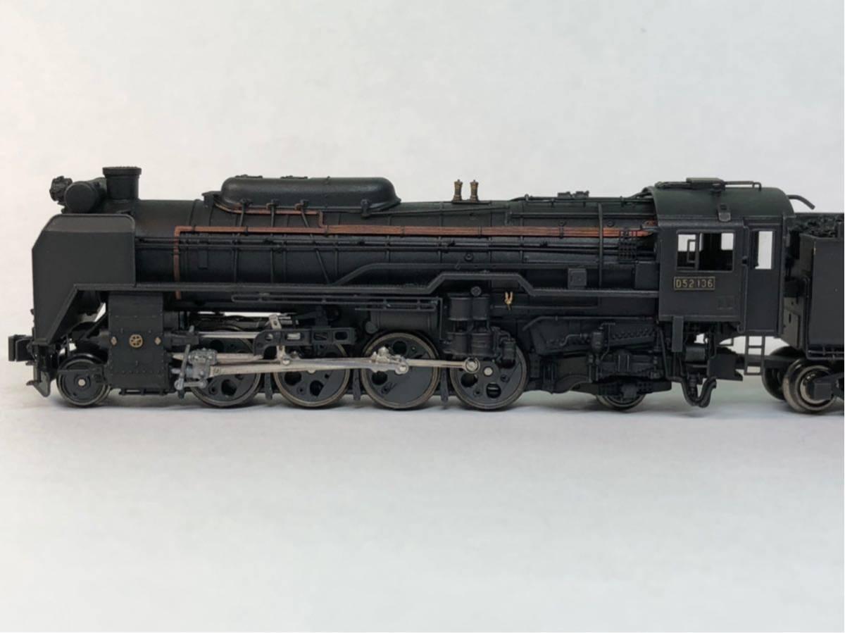 D52北海道 プロ製作品_画像9