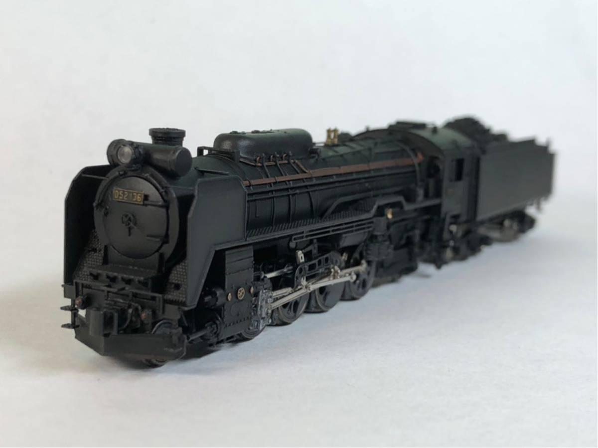 D52北海道 プロ製作品_画像5