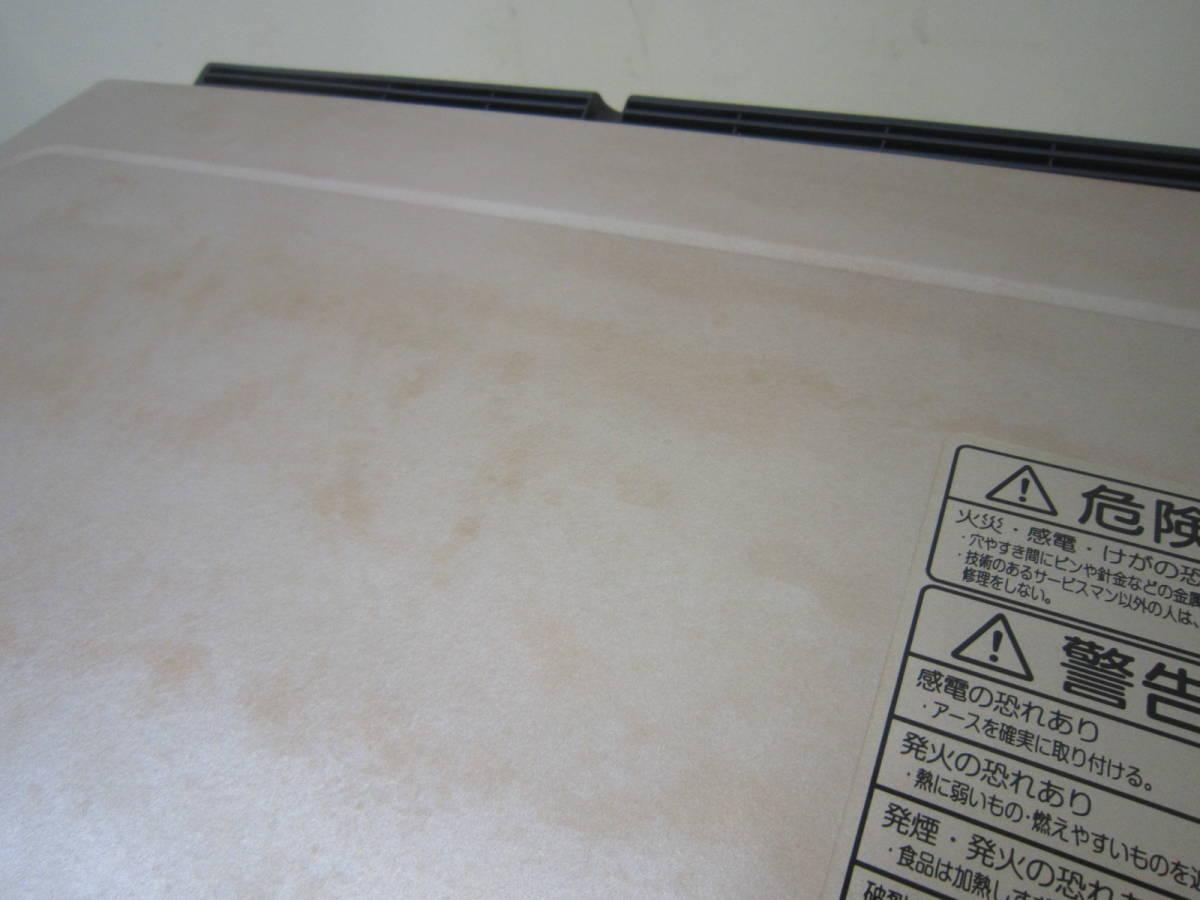 TOSHIBA 東芝 過熱水蒸気オーブンレンジ 石窯ドーム ER-GD400(N) 角皿2枚 ヘルシースチーム調理 石窯遠赤包み焼き _画像3